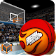 Real Basketball (game)