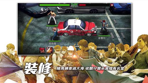 《古惑仔3G》地鐵爭奪戰 screenshot 4