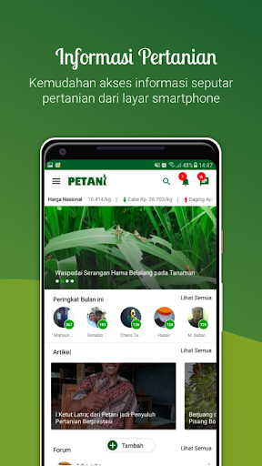 Download PETANI 5.3.94 2