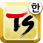 TS Korean keyboard Pro icon