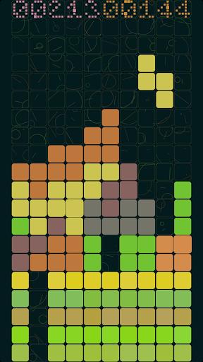 Music Box  screenshots 3