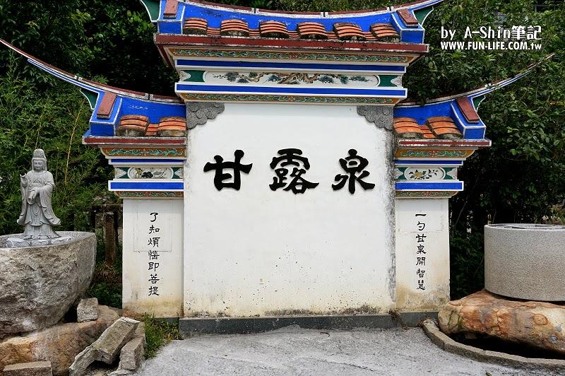 清水岩寺6
