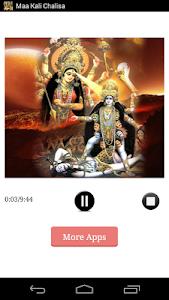 Maa Kali Chalisa screenshot 0