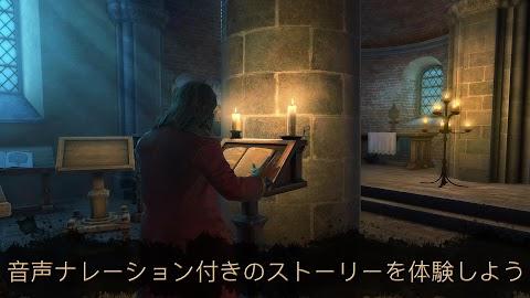 The House of Da Vinci 2のおすすめ画像5