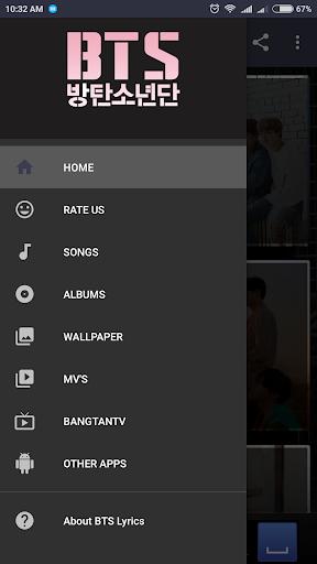 BTS Lyrics (Offline) 5.2 screenshots 1