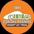 Одноклассники Такси