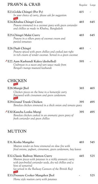 Oh! Calcutta menu 5