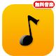 Free music player and podcast (Japan Only) APK