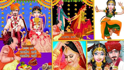 Indian Winter Wedding Arrange Marriage Girl Game 1.0.8 screenshots 2
