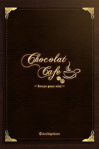 u8131u51fau30b2u30fcu30e0 Chocolat Cafe 1.0.8 Windows u7528 1
