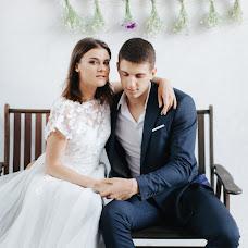 Wedding photographer Oleksandr Papa (Papa). Photo of 07.08.2018