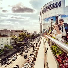 Wedding photographer Olga Persiyanova (persik). Photo of 29.08.2015