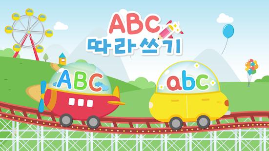 ABC따라쓰기 - náhled