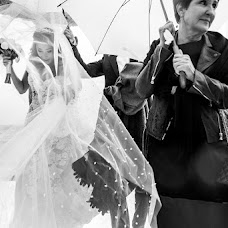 Wedding photographer Yuliya Frantova (FrantovaUlia). Photo of 02.09.2018
