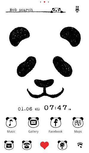 ★免費換裝★超可愛熊貓