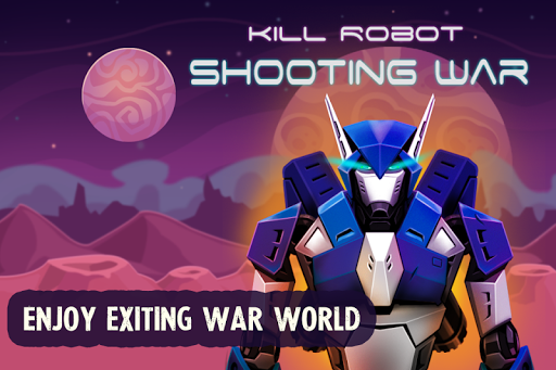 ロボット武力戦争を殺す