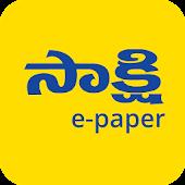 Sakshi Epaper Android APK Download Free By SAKSHITV