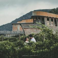 Wedding photographer Fidel Virgen (virgen). Photo of 10.08.2016