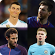 Download Guess the Football Player For PC Windows and Mac