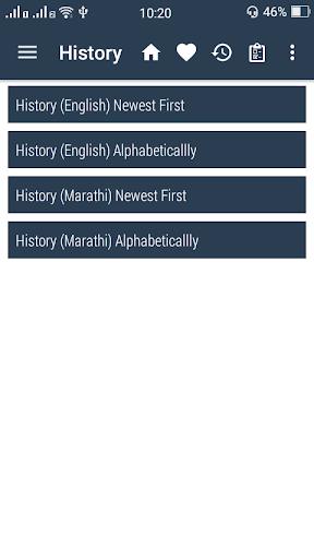 Marathi Dictionary - Apps on Google Play
