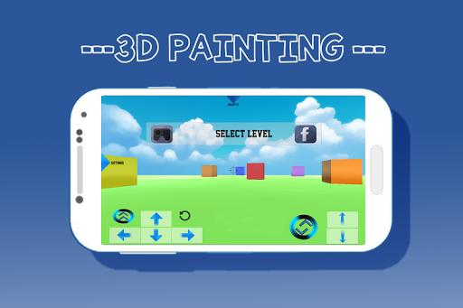子供3Dを絵画ゲーム