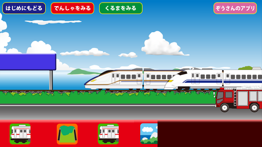 train cancan[Free]  screenshots 2