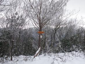 水谷岳(カクレグラ)山頂