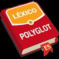 Learn Spanish Vocabulary