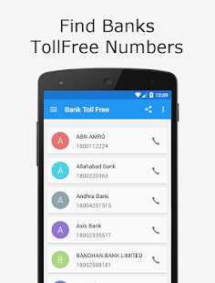 Bank IFSC ATM EMI TollFree- screenshot thumbnail