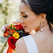 Wedding photographer Anastasiya Krylova (anastasiakrylova). Photo of 01.10.2018