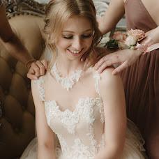 Wedding photographer Arina Miloserdova (MiloserdovaArin). Photo of 07.12.2017