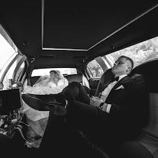 Wedding photographer Maksim Maksfor (Maxfor). Photo of 15.07.2018
