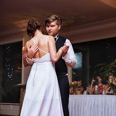 Wedding photographer Dmitriy Gorlov (DimmaxPhoto). Photo of 26.07.2016