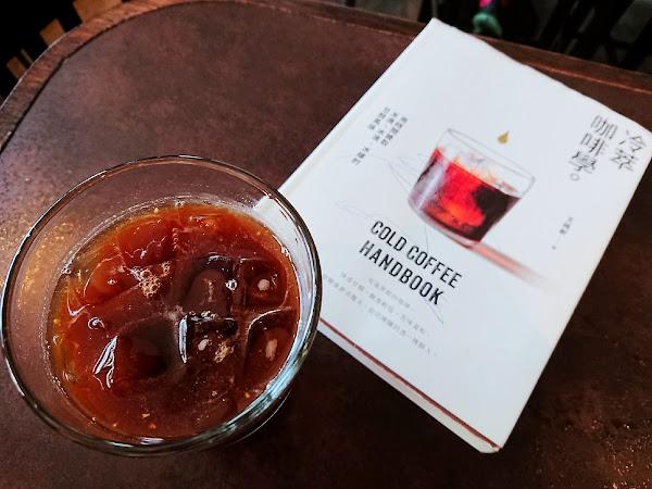 咖啡學人-老傑克 The Cafeist & Old Jack