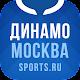 Динамо (app)