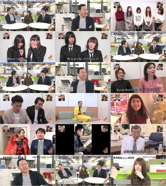 (TV-Variety)(720p) 吉本坂46が売れるまでの全記録 ep02 180410