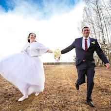 Wedding photographer Dmitriy Makarov (dm13rymakarov). Photo of 20.05.2015