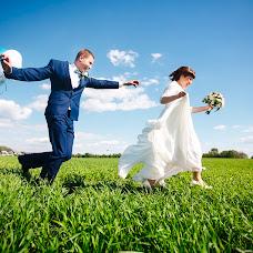 Wedding photographer Olga Nechaeva (SmileToMe). Photo of 05.09.2017