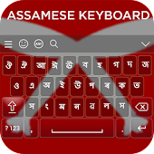 Assamese Keyboard Android APK Download Free By Abbott Cullen
