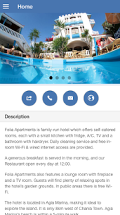 Folia Hotel Chania- screenshot thumbnail