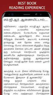 Dr M G Ramachandran in Tamil - náhled