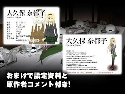 LTLサイドストーリー vol.2 screenshot 10