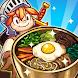 料理王クッキング - Androidアプリ