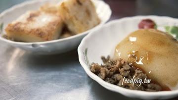 德義食品(烈美街碗粿)