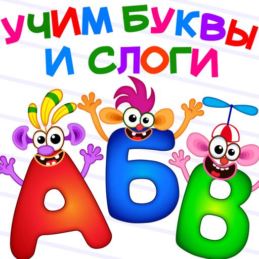 Bini СУПЕР АЗБУКА для детей и алфавит для малышей!