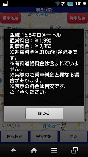 u3059u307eu307bdeu6771u90fdu30bfu30afu30b7u30fcuff5eu6771u4eacu3067u624bu8efdu306bu30bfu30afu30b7u30fcu914du8ecau306au3089uff5e 1.2.2 Windows u7528 6
