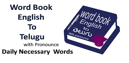 Word Book English to Telugu - Apps on Google Play