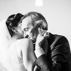 Fotograful de nuntă George Ionita (georgeionita). Fotografia din 12.01.2015