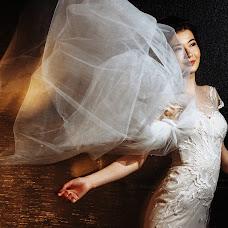 Wedding photographer Ekaterina Vasileva (vaskatephoto). Photo of 14.06.2018