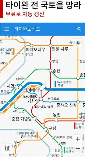 타이완 철도노선도[무료]